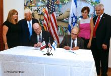 Dan Reed signs Memorandum of Understanding with Tel Aviv University